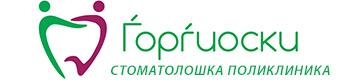 Ѓорѓиоски Стоматолошка Поликлиника